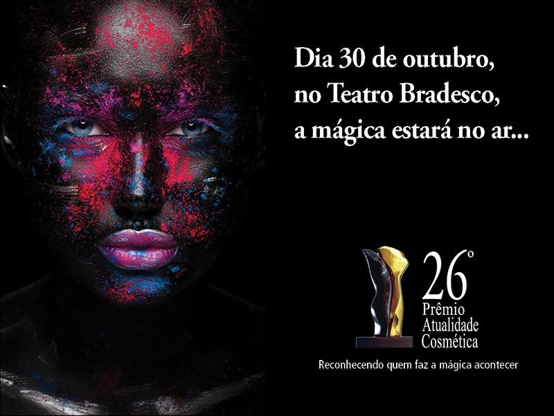 Os primeiros finalistas do 26º Prêmio Atualidade Cosmética
