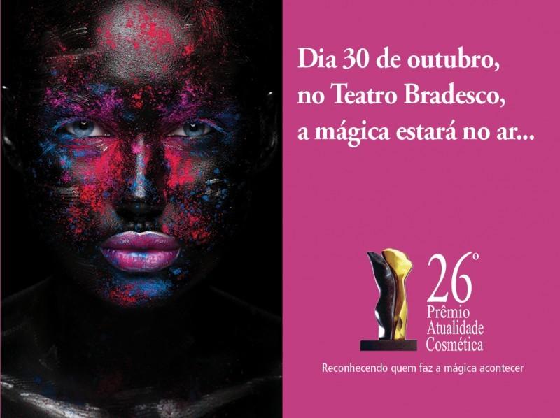 PAC 2018 anuncia os finalistas da categoria de Tratamento Facial